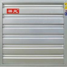 供应厂房通风降温环保空调设备 水冷空调 负压风机图片