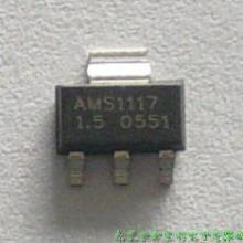 供应三极管AMS1117-ADJ