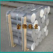 进口铝合金棒7003铝板7005铝棒密度图片
