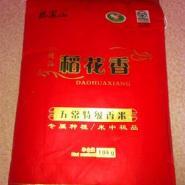 五常纯品稻花香大米10kg纺织袋装图片