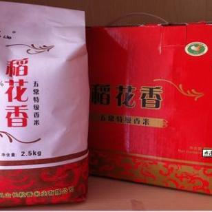 五常纯品稻花香纸袋装图片