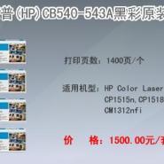 北京批发惠普1020激光打印机图片