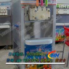 供应冷冻食品厂设备批发