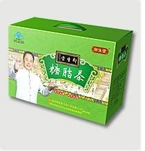 供应糖脂茶调节血糖调节血脂,保健茶