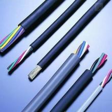 供应LiHCH信号电缆