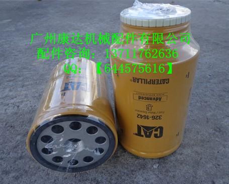 供应卡特滤清器326-1642