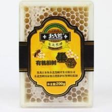 供应北大荒天然巢蜜200g,有机蜂蜜厂家招商加盟,北大荒出品必定精品批发