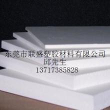 供应通用塑胶ABS+PC板