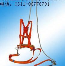 高空安全带、高空安全带使用注意、高空安全带相关产品
