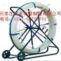 【玻璃钢穿孔器】玻璃钢穿线器、玻璃钢穿管器-石家庄远东
