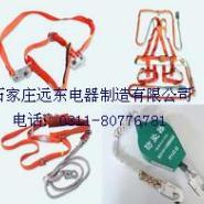 电工安全带的安全性图片