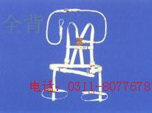 【白色高空作业安全带】高空安全带【白色高空作业安全带】