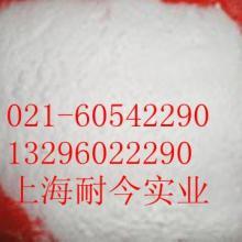 供应丙酸钙