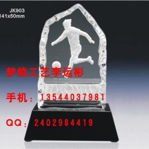 厦门体育比赛奖杯图片