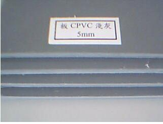 供应佛山CPVC佛山CPVC佛山CPVC