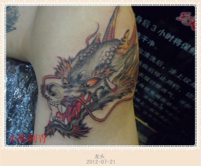 江阴小陈纹身之胳膊上的龙头图片|江阴小陈纹身之
