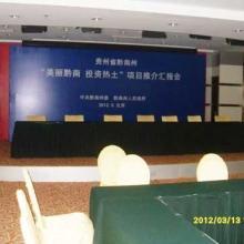 供应全北京低价制作KT板X展架会议背景板制作年会背景板出租签到板批发