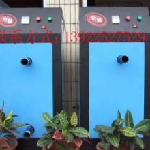供应傣纬滑片空压机余热回收批发