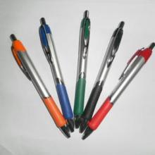 供应2143广告笔