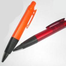 供应2058广告笔