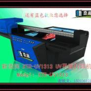 超大屏幕手机外壳打印机图片