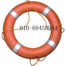 供应生衣救生圈/救生杆/救生浮环15801119402救生器材