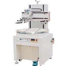 供应精密转盘丝印机