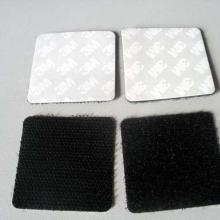供应深圳绝缘材料绒布带胶产品绝缘制品批发