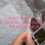 防滑垫密封垫硅胶垫报价橡胶垫作用图片