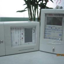 插卡电表插卡电表价格插卡电表型号