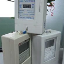 插卡电表插卡电表安装调试