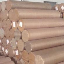 供应钢帘线防锈纸