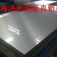 供应铝板装饰