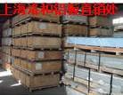 供应合金铝板纯铝板找洛和金属