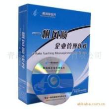 供應鄭州音像制品銷售管理軟件圖片