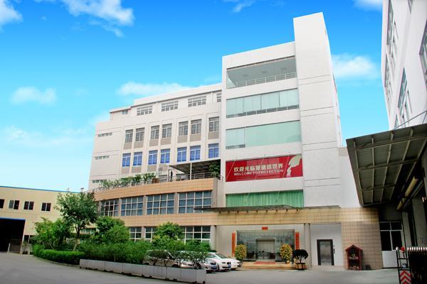 广州市卓峰塑料制品科技有限公司