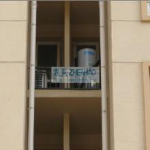 供应空气能 东莞空气能热水机 东莞空气能热水工程批发