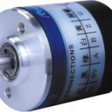 供应 增量式光电旋转编码器A25S