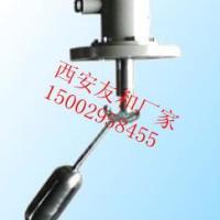 供应UQK-02浮球液位控制器