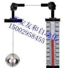 供应304衬四氟物位仪表