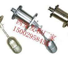 供应UQK型浮球液位控制器生产厂家