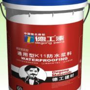 中国防水涂料10大品牌图片