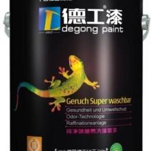 供应高级环保防水涂料工程建筑油漆广东建筑涂料十大品牌/工程乳胶漆加盟信息/图片