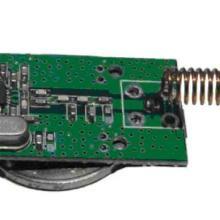 供应RF射频无线模块
