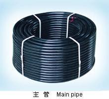 重庆PE管PE管件球阀截止阀哪里有卖,供应重庆PE管PE管件报价