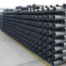 重庆南亚UPVC管厂家直供批发 南亚管材管件
