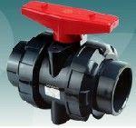 重庆UPVC化工管材管件,重庆UPVC化工管材管件价格UPVC管材管件批发
