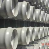 重庆UPVC管材管件供应商,重庆UPVC管材管件报价