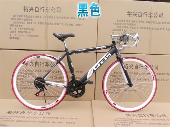 供应商\/生产供应奥迪斯公路车700公路自行车跑