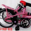 折叠车12寸减震折叠自行车图片